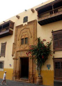 Museo de Colón. Las Palmas
