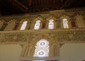 Sala de Mujeres Sinagoga del Tránsito