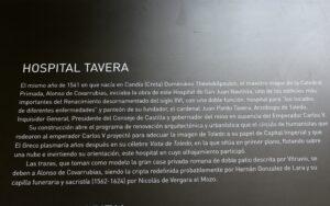 Hospital de Tavera en Toledo